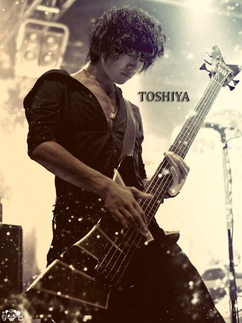 Dir en GRey Toshiya 4
