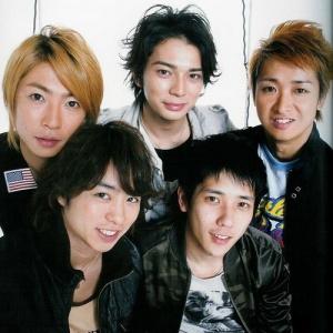Arashi 2