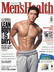 Taec Men's HEalth