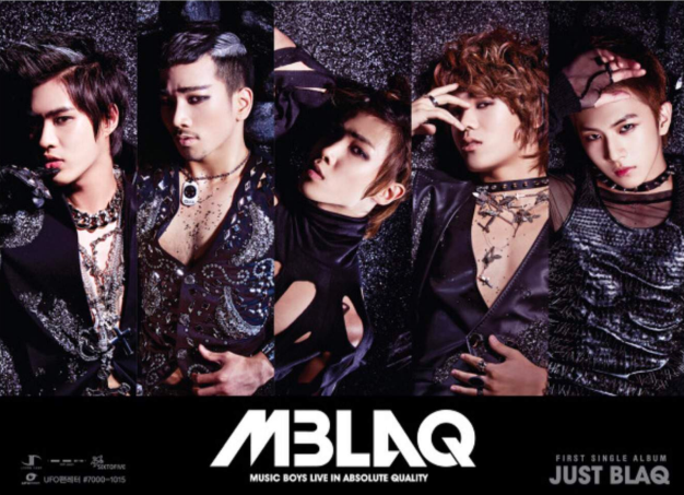 MBLAQ DEBUT ALBUM